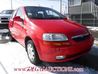 Used 2007 Suzuki SWIFT S 4D HATCHBACK for sale in Calgary, AB