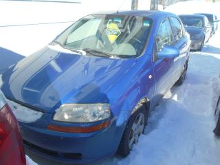 Used 2005 Chevrolet Aveo Berline LS 4 portes for sale in Sorel-Tracy, QC