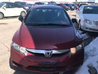 Used 2009 Honda Civic Sdn DX-G for sale in Kitchener, ON
