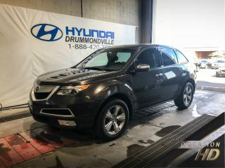 Used 2011 Acura MDX SH-AWD + 7 PASSAGERS + MAGS + CUIR + TOI for sale in Drummondville, QC