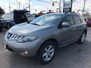 Used 2009 Nissan Murano SL l No Accidents l BackUp Cam for sale in Waterloo, ON