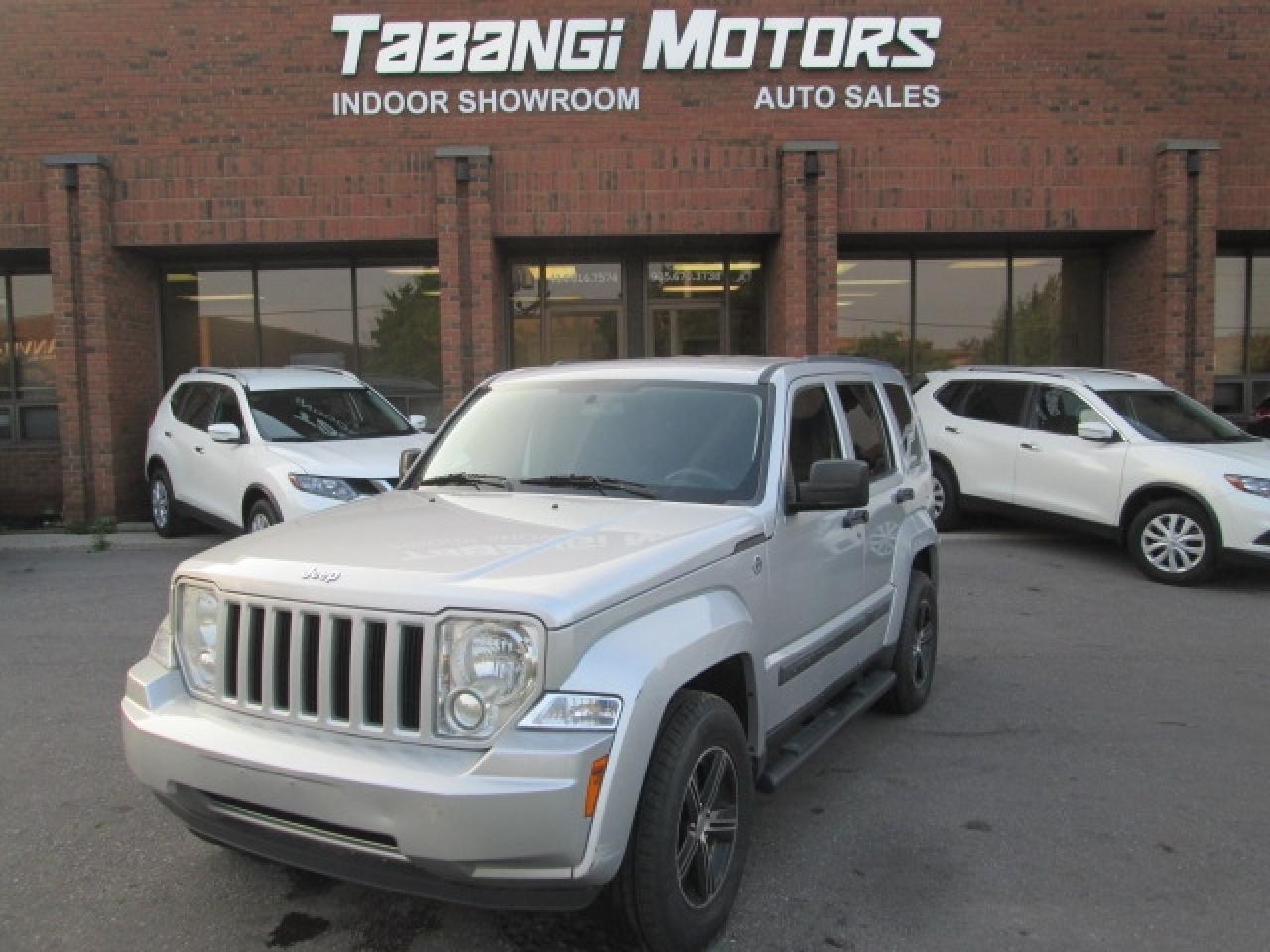 Photo of Silver 2009 Jeep Liberty