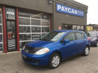 Used 2007 Nissan Versa 1.8 S for sale in Kitchener, ON
