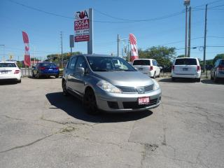 Used 2008 Nissan Versa AUTO 5 DR HATCH PW PL A/C SAFETY 4 NEW BRAKES for sale in Oakville, ON