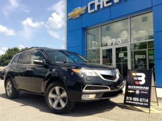 Used 2011 Acura MDX for sale in Gatineau, QC