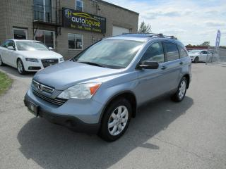 Used 2007 Honda CR-V EX SUNROOF,AUTO,4CYL for sale in Newmarket, ON