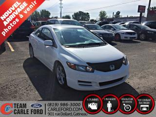 Used 2009 Honda Civic SR LX automatique 2 portes for sale in Gatineau, QC