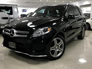 Used 2016 Mercedes-Benz GLE-Class GLE350d for sale in North York, ON