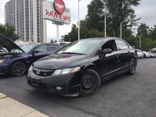 Used 2009 Honda Civic SI for sale in Cambridge, ON
