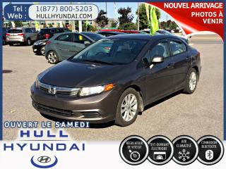 Used 2012 Honda Civic Ex, T.ouvrant, Mags for sale in Gatineau, QC