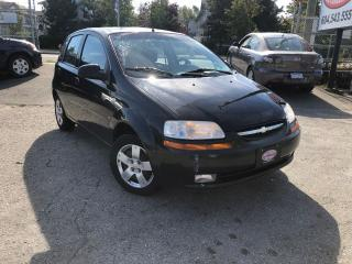 Used 2007 Chevrolet Aveo5 for sale in Surrey, BC