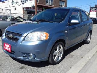 Used 2008 Chevrolet Aveo LT/SUNROOF/ALLOYS/AUX INPUT/CRUISE CONTROL for sale in Scarborough, ON