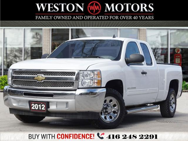 2012 Chevrolet Silverado 1500 LS*EXTENDED CAB*FLEX FUEL*UNBELIEVABLE SHAPE!!*