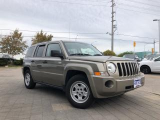 Used 2008 Jeep Patriot Sport LOW KMS!!**Keyless Entry**A/C**Auto** for sale in Mississauga, ON
