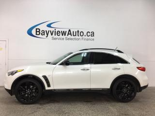 Used 2017 Infiniti QX70 - ALLOYS! ROOF RACK! HITCH! SUNROOF! HTD LTHR! VNTLD STS! 360 CAM VIEW! BOSE SOUND! for sale in Belleville, ON