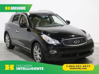 Used 2014 Infiniti QX50 AWD CUIR TOIT MAGS for sale in St-Léonard, QC