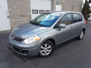 Used 2007 Nissan Versa 1.8 SL for sale in Oakville, ON
