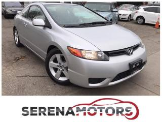 Used 2008 Honda Civic EX-L | COUPE | MANUAL | NO ACCIDENTS for sale in Mississauga, ON