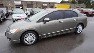 Used 2006 Acura CSX Touring Automatic Certified 2Yr Warranty for sale in Milton, ON
