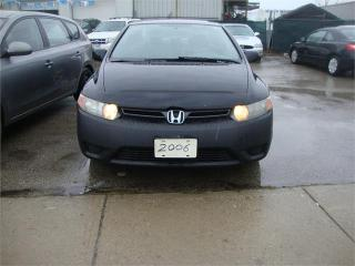 Used 2006 Honda Civic Cpe EX for sale in London, ON