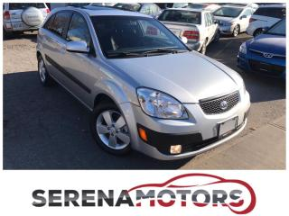 Used 2008 Kia Rio EX | AUTO | HEATED SEATS | SUNROOF | NO ACCIDENTS for sale in Mississauga, ON