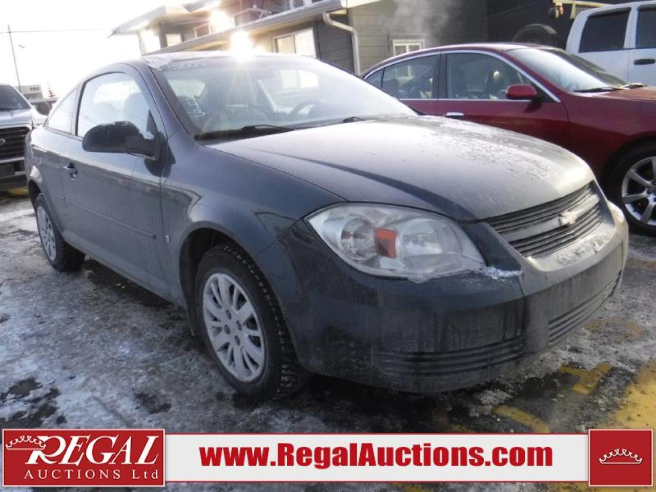Photo of Grey 2009 Chevrolet Cobalt