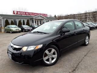 Used 2009 Honda Civic Sport LX-S for sale in Oshawa, ON