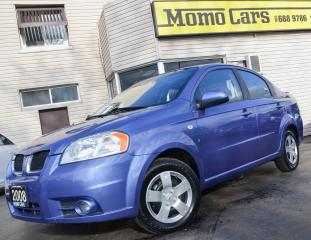 Used 2008 Pontiac Wave SE! Low Kilometers! Keyless Entry! for sale in St. Catharines, ON
