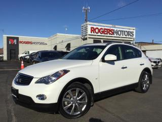 Used 2015 Infiniti QX50 AWD - LEATHER - SUNROOF - REVERSE CAM for sale in Oakville, ON