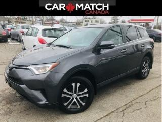 Used 2016 Toyota RAV4 LE / AWD / BLUETOOTH / ONLY 61KM for sale in Cambridge, ON