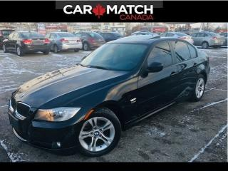 Used 2011 BMW 328 i xDrive / *AUTO* / SUNROOF / 116KM for sale in Cambridge, ON