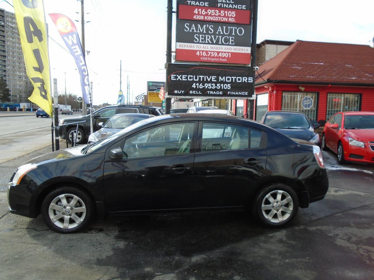 2008 Nissan Sentra 2.0 S / KEYLESS ENTRY/ ALLOYS / NEW BRAKES /LOW KM