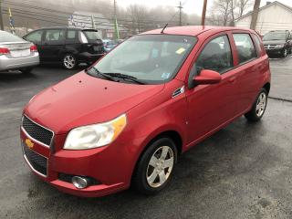 Used 2009 Chevrolet Aveo LS for sale in Middle Sackville, NS
