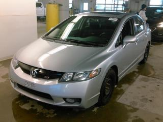 Used 2011 Honda Civic SI CERTIFIED for sale in Waterloo, ON