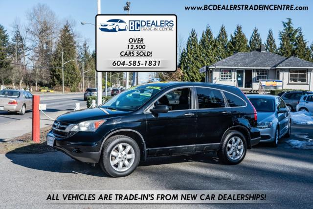 2010 Honda CR-V LX, New Bodystyle, All-Wheel Drive, Local!