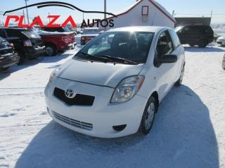 Used 2007 Toyota Yaris CE for sale in Beauport, QC