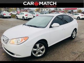 Used 2010 Hyundai Elantra LIMITED / *AUTO* / LEATHER / SUNROOF for sale in Cambridge, ON