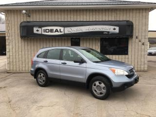 Used 2007 Honda CR-V LX for sale in Mount Brydges, ON