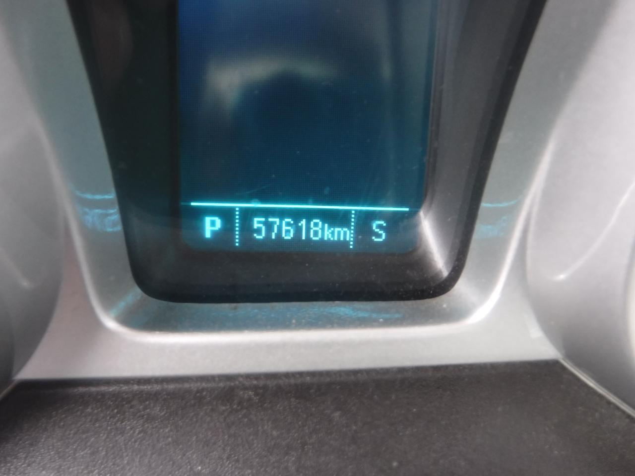 3259985