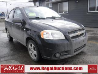 Used 2007 Chevrolet Aveo LT 4D Sedan for sale in Calgary, AB