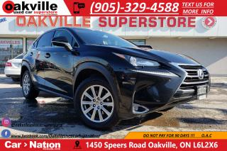 Used 2015 Lexus NX 200t LEATHER | HEATED SEATS | BACKUP CAMERA | BLUETOOTH for sale in Oakville, ON