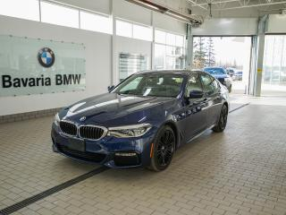 Used 2018 BMW 540i xDrive Sedan for sale in Edmonton, AB