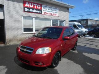 Used 2007 Chevrolet Aveo LT for sale in St-Hubert, QC