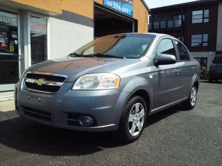 Used 2008 Chevrolet Aveo LT Automatique air gr élec toit bas kilo for sale in St-Charles-Borromée, QC