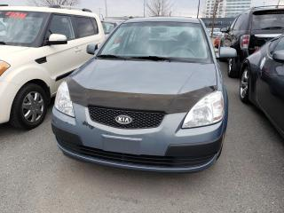 Used 2009 Kia Rio 5 EX for sale in St-Hyacinthe, QC
