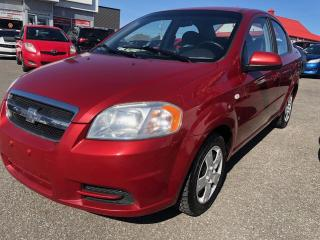 Used 2007 Chevrolet Aveo Chevrolet Aveo LS 20117 for sale in Québec, QC