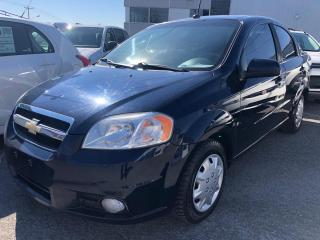 Used 2009 Chevrolet Aveo Chevrolet Aveo LT 2009 for sale in Québec, QC