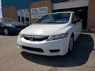 Used 2011 Honda Civic DX for sale in St-Eustache, QC