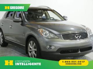 Used 2015 Infiniti QX50 AWD CUIR TOIT MAGS for sale in St-Léonard, QC