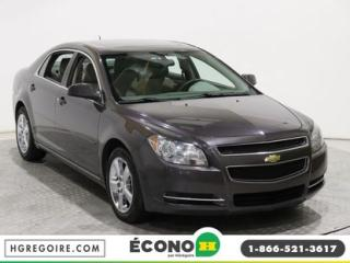 Used 2011 Chevrolet Malibu LT PLATINUM EDITION for sale in St-Léonard, QC